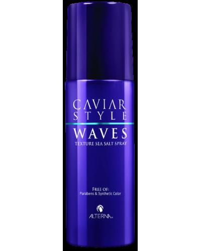 Caviar Style Waves Texture Sea salt Spray